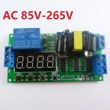 IO23B01 AC 110V 220V Конвертер многофункциональный самоблокирующийся реле таймер цикла PLC модуль переключатель времени задержки