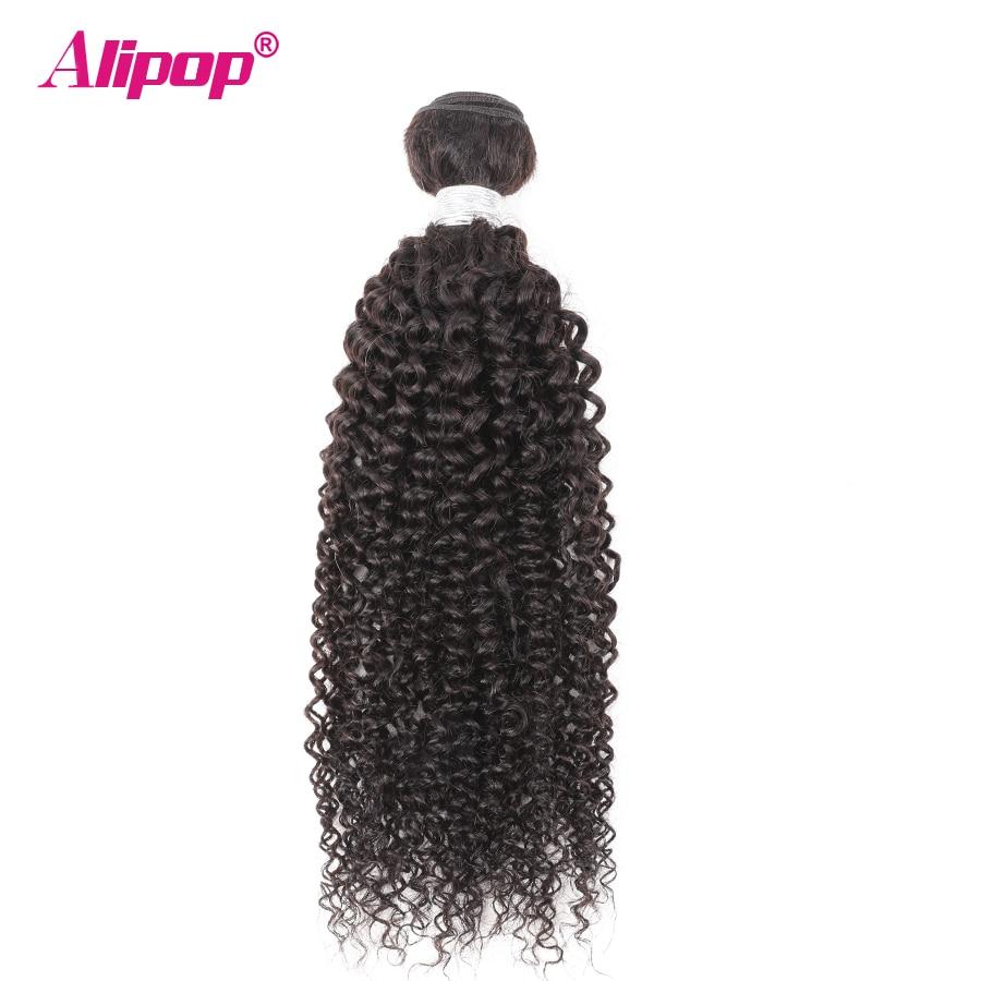 Малайзійські Кучеряві Волосся Пучки - Людське волосся (чорне)