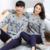 Ropa de Dormir de algodón Pijama O-cuello de Manga Larga Para Hombres Otoño Del Resorte de Los Hombres Pijamas Set Imprimir Casual Imprimir Homewear AP389