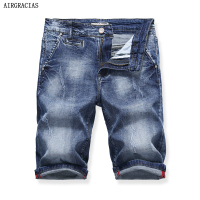 AIRGRACIAS Hot Sale Mens Ripped Short Jeans Brand Clothing Bermuda Summer 98 Cotton Shorts Breathable