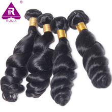Hot Sale Brazilian virgin hair Brazilian loose curl loose wave hair extensions weaving 4 pieces/lot Brazilian hair loose curly