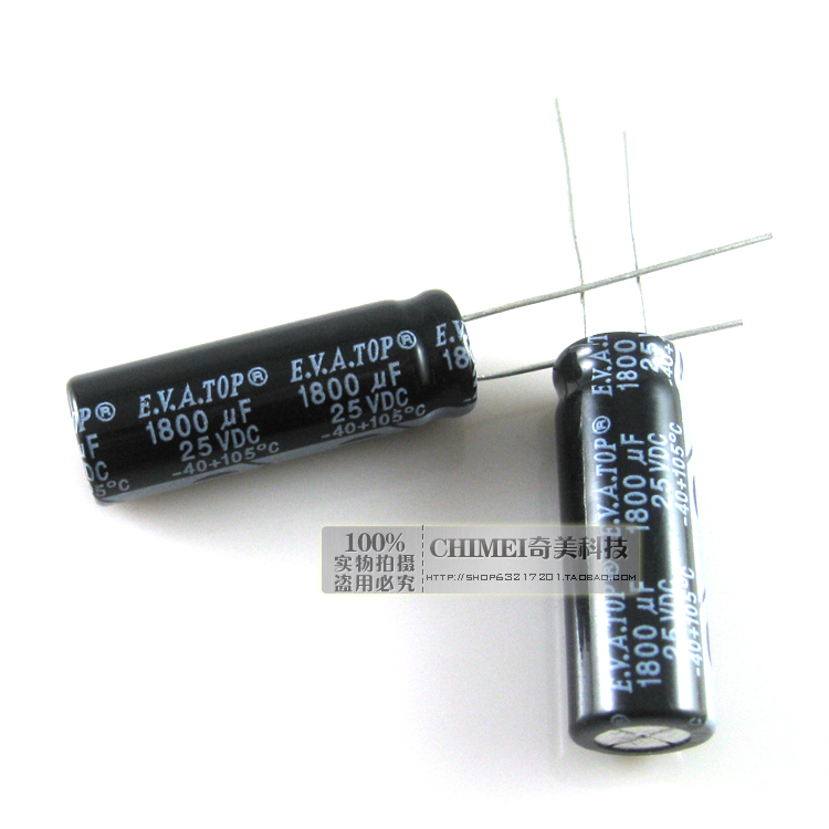 Electrolytic Capacitor 25V 1800UF Capacitor