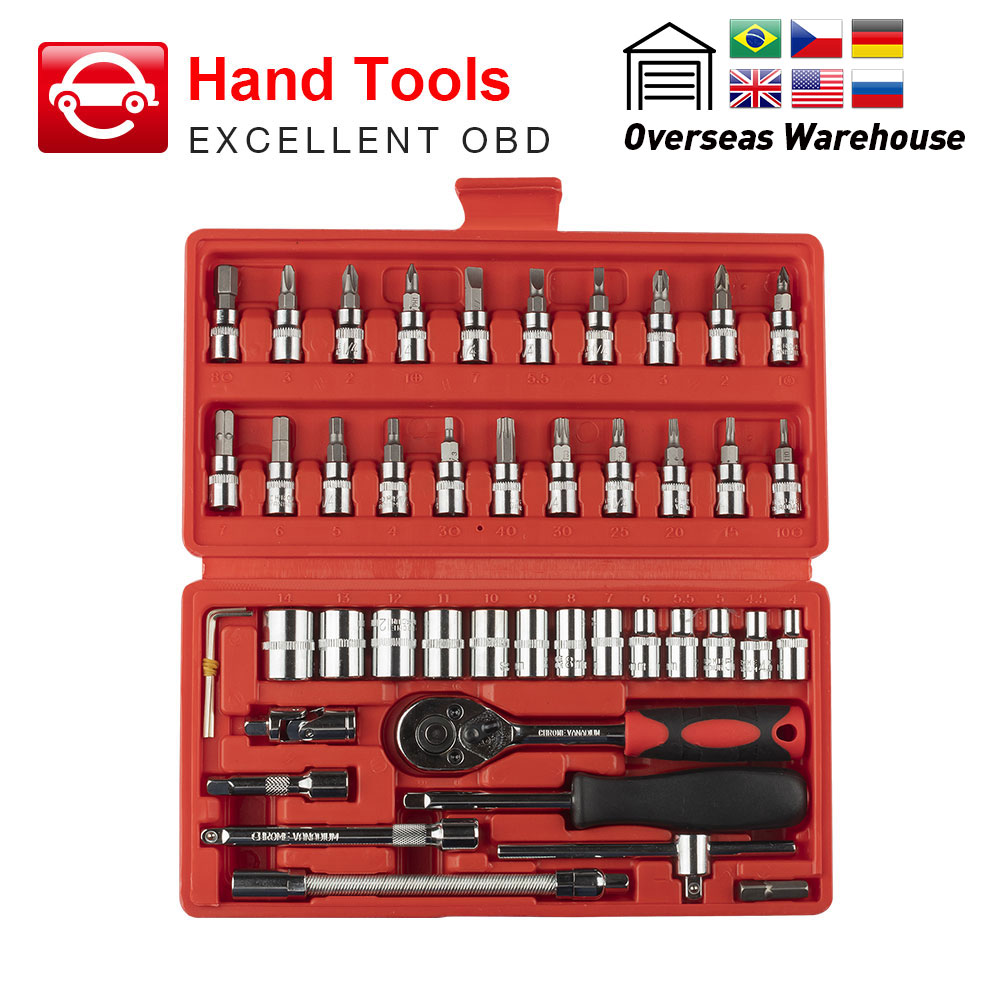 46pcs/Set Car Repair Tool Ratchet Set Torque Wrench