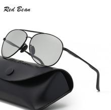 60-18-143 New photochromic polarized sunglasses mens anti-UV retro fishing driver mirror 3710 eyewear free shipping