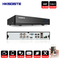 HKIXDISTE 4CH DVR NVR AHD 4.0MP Surveillance Security Video Recorder Onvif 1080P IP Camera Motion Detect 5 IN 1 DVR P2P View