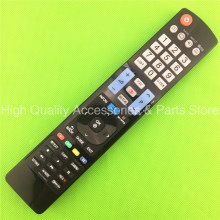 عالمي صالح ل lg tv AKB73756504 AKB73756502 AKB73756503 AKB73756565 32 42 47 50 55 plasmsa led lcd hdtv tv(China)