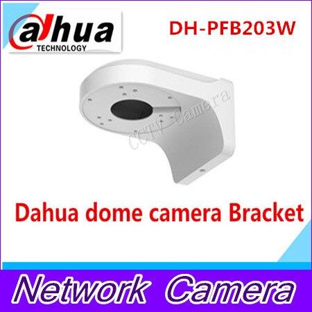 Original DAHUA DH-PFB203W replace DH-PFB200W Wall Mount water-proof Bracket DOME Camera mental Bracket PFB203W original dahua dh pfb203w replace dh pfb200w wall mount water proof bracket dome camera mental bracket pfb203w