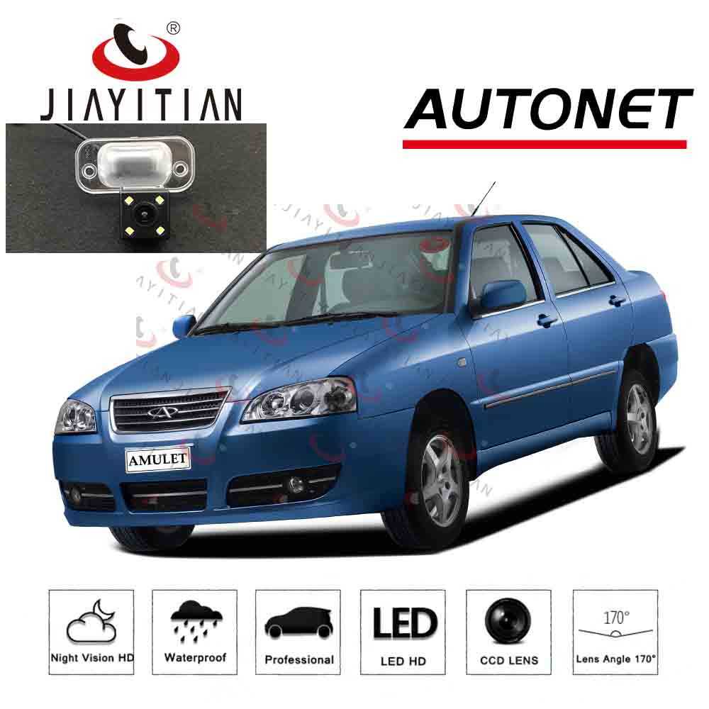 JiaYiTian Rear View Camera For <font><b>Chery</b></font> Amulet <font><b>a15</b></font> 2010~2013 CCD Night Vision Reverse Camera license plate Camera image