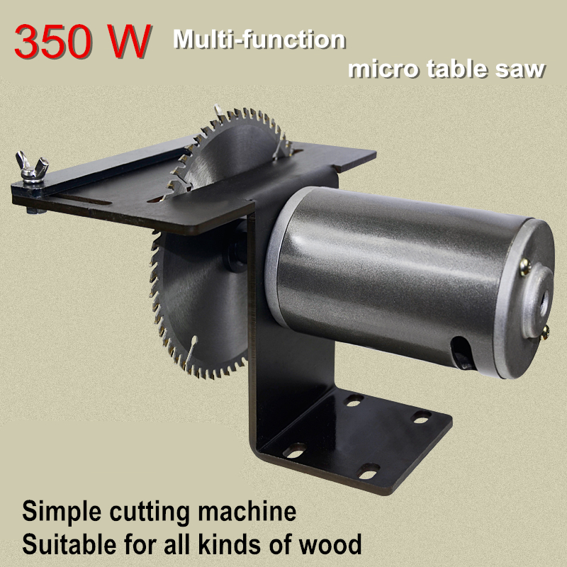 High Power 350W Multi-function Micro Table Saw,220V DC Motor Woodworking Jade Wax Saw,Beads Machine Hardwood Cutting Machine