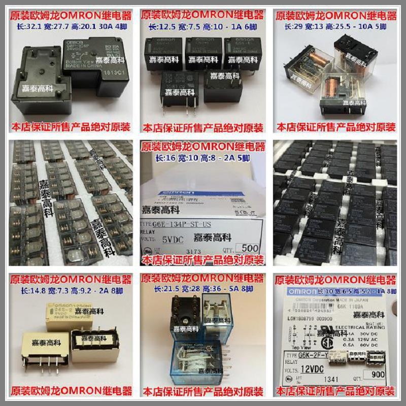Free shippingOriginal relay type ALZ11B24 24V 24VDC DC24V 16A 8 feet to ensure