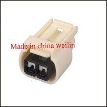 car wire connector ecu male female fuse plug automotive wiring 2 pin terminal socket  DJ70230Y-2.2-21