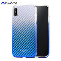 3 Colors MELEOVO Brand Flash Carbon Series Luxury Hard Carbon Fiber Case For IPhone 7 For