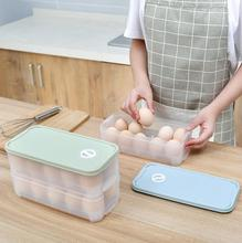 Refrigerator Egg Storage Box Home Kitchen Compartment Multi-layer Transparent With Lid For Food