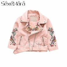 Kids Girls Leather Jackets and Coats Spring Faux Coat Children Motorcycle Jacket Zipper Cardigans Short