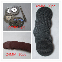 55pcs diamond cutting disc sanding grinding wheel circular saw blade Diamond Cutting Disc For Rotary Mini Drills Cut Off Wheel