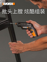 Electric screwdriver, multi-function screw, power tool, hand-held automatic WX254 220v 530w 1pc screw speed control hand held electric drill automatic continuous electric screw gun wood finishing tool