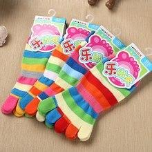Новое Прибытие Детские Носки Радуга Полосатый Дышащий Пять Пальцев Носки Удобные Мягкие Носки для Детей Случайный Цвет