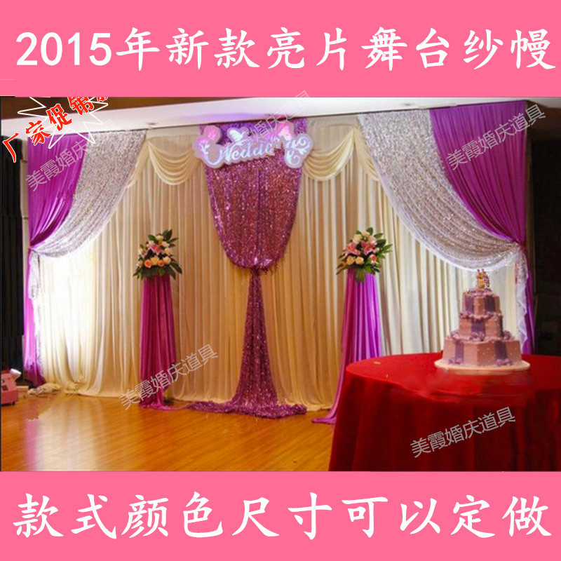 2015 Hotsale Lavender Ice Silk Wedding Backdrops For Wedding