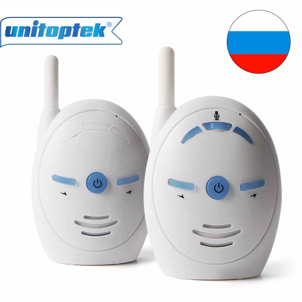 Wireless Baby Monitor Audio Walkie Talkie Kits 2 4GHz Infant Baby Monitor Alarm Intercoms Radio Nanny