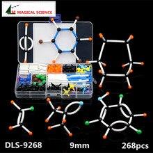 268 шт Молекулярная модель набор DLS-9268 Органическая химия молекулы структура модели наборы для школы обучения исследования 9 мм серии