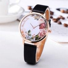 Роскошный модный кожаный браслет Аналоговые кварцевые круглые наручные часы кожаный браслет часы подарки Relogio Feminino Reloj Mujer
