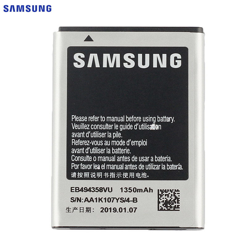 foto de Good quality and cheap samsung s5660 battery in Shop ihit