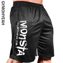 Brand Shorts Mens Bodybuilding Fast Dry Boardshorts Joggers Knee Length Sweatpants Summer Male Gyms Fitness Workout Beach Short(China)