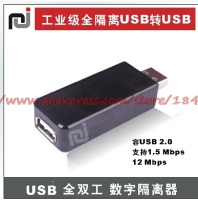 Free Shipping USB Isolation Digital Isolator Isolated USB To Usb USB To Usb Signal Power Audio
