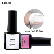 Sarness 2017 Pretty Liquid Tape & Peel Off Base Coat Nail Art Latex Cuticle Guard Nail Polish Tape Art Liquid Palisade