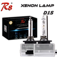 R8 Brand Car High Quality 2PCS Replacement HID Xenon Bulb D1 D1S Light 35w 12v 4300K