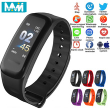 MMN C1S Smart Bracelet Heart Rate Monitor IP68 Waterproof Color Screen Fitness Tracker Band Bluetooth 4.0 Sports band