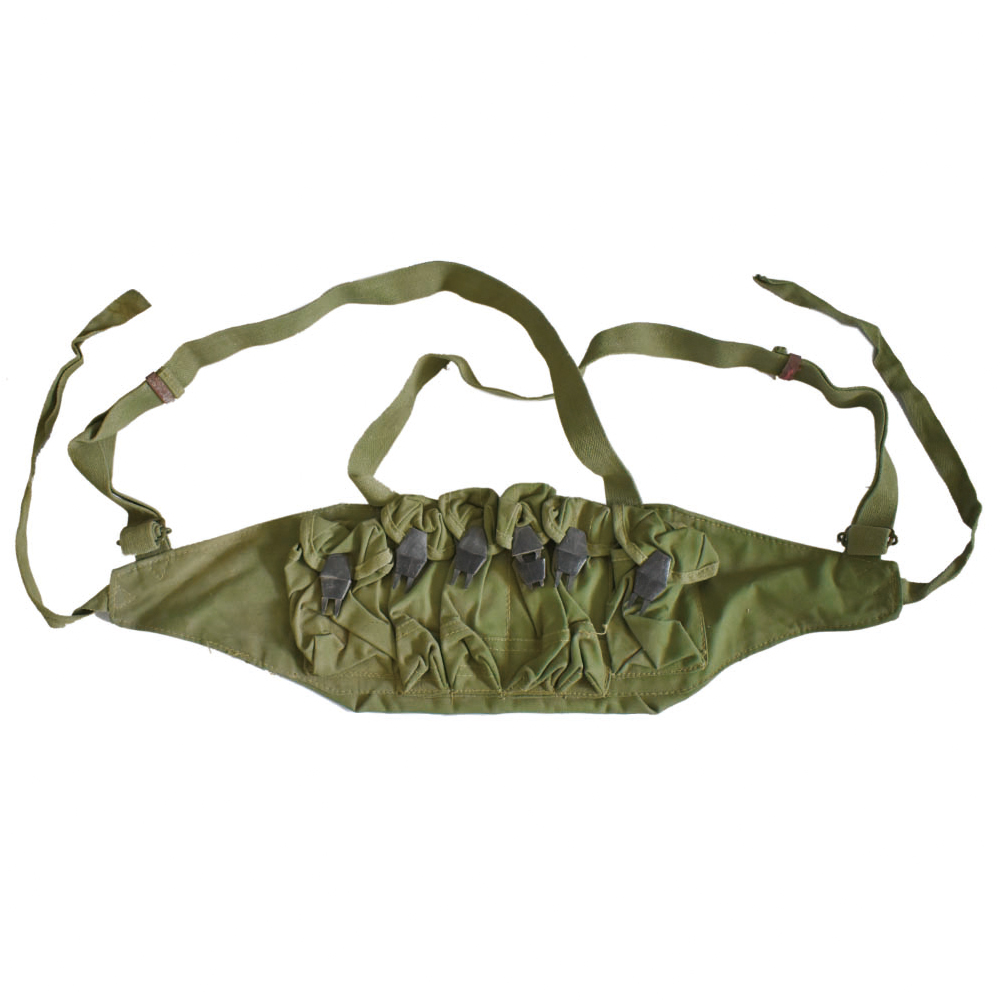 SURPLUS CHINESE ARMY TYPE 79 CHEST RIG AMMO POUCH -31138
