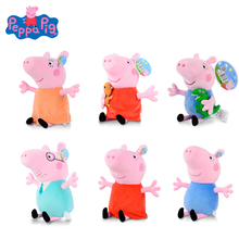 лучшая цена 19cm Peppa Pig George Original Animal Stuffed Plush Toys Cartoon Family Friend Pig Party Dolls Children Birthday Best Gifts