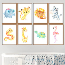 Cartoon Elephant Zebra Lion Giraffe Wall Art Canvas Painting Animals Nordic Posters And Prints Pictures For Kids Room Decor