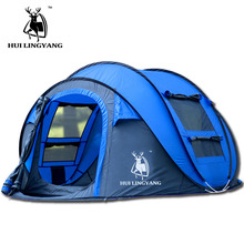 HUI LINGYANG Tent outdoor automatic Tents throwing pop up waterproof camping hiking tent waterproof large family tents new 3 4 automatic tent outdoor camping tent waterproof large family tents throwing pop up waterproof camping hiking tent