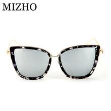 MIZHO 27G Vidrio Superstar gafas de sol para hombre Polaroid mujeres ojo de  gato Vintage UVA grandes oculos de gran tamaño espej. b1d4cbd1ae35