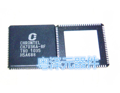 Drivers Chrontel CH7036 Control Bus Device driver