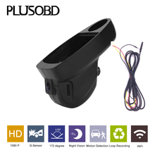 PLUSOBD Wifi Cameras for BMW E65 E46 E38 E39 E53 Mini Car DVR Recorder Dash Cam G-sensor Black Box Full HD 1080P Loop Recording