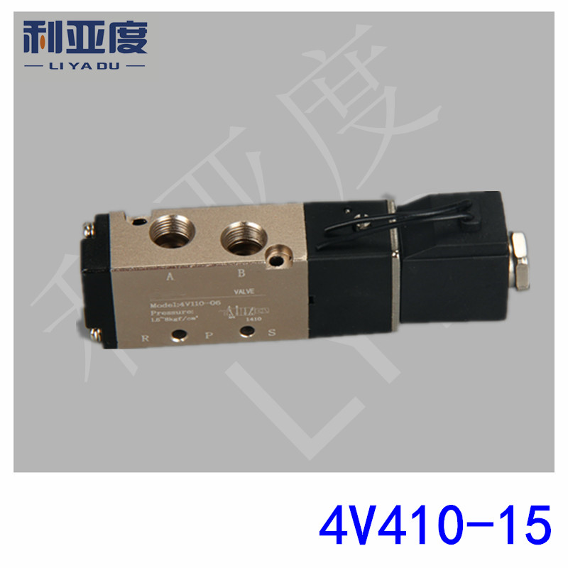 4V410-15 G1/2 Pneumatic components Two tee Solenoid valve DC12V DC24V AC220V AC110V g1 2 4v410 15 2 position 5 way air solenoid valves pneumatic control valve dc12v dc24v ac110v 220v