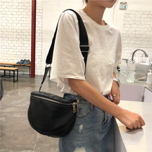 Fashion Women Crossbody Bags college Bag Casual Ladies Shoulder Classic Messenger 2019 New