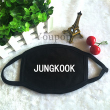 BTS (Bangtan Boys) Band Member Face Masks