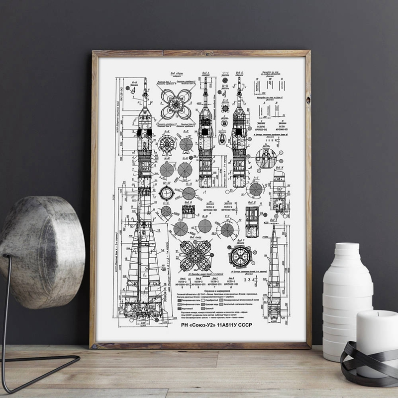 Russian Rocket Wall Art Print
