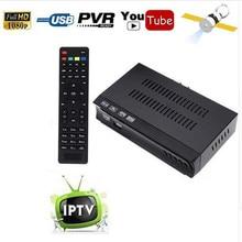 Vmade Full HD 1080P DVB S2 Satellite font b Receiver b font font b TV b