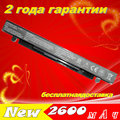 Bateria do portátil para asus a41-x550 a41-x550a jigu x450 x550 k550 a450 K550 A550 K450 F450 F550 F552 P450 P550 R510 2600 MAH 14.8 V