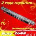 JIGU аккумулятор Для Ноутбука Asus A41-X550 A41-X550A X450 X550 K550 A450 A550 F450 F550 F552 K450 K550 P450 P550 R510 2600 МАЧ 14.8 В