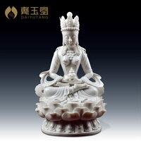 Dai Yutang master porcelain statues of Buddha Amitabha or Amitayus Buddha tantra Buddha jade white porcelain D41 40