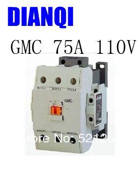 CONTACTOR AC GMC GMC-75 75A 110v 50/60hz high quality цена и фото