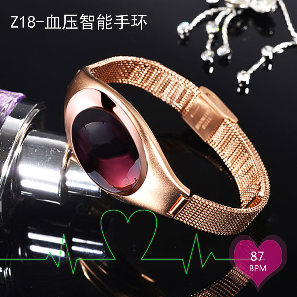 2017 fashion Bluetooth Z18 Smart armband Blood pressure heart rate jewelry android 4 4 and ios