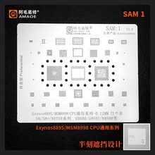 Compare Prices on Ic S8- Online Shopping/Buy Low Price Ic S8