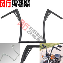 Cruise car motorcycle accessories Prince retro leading to high lightning handlebar handles
